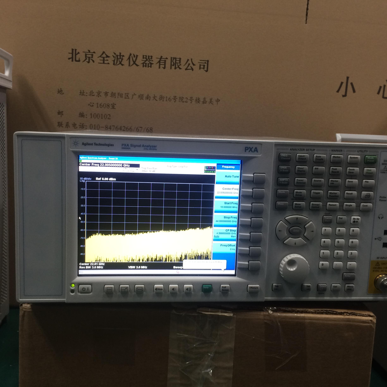 N9030A-44GHz