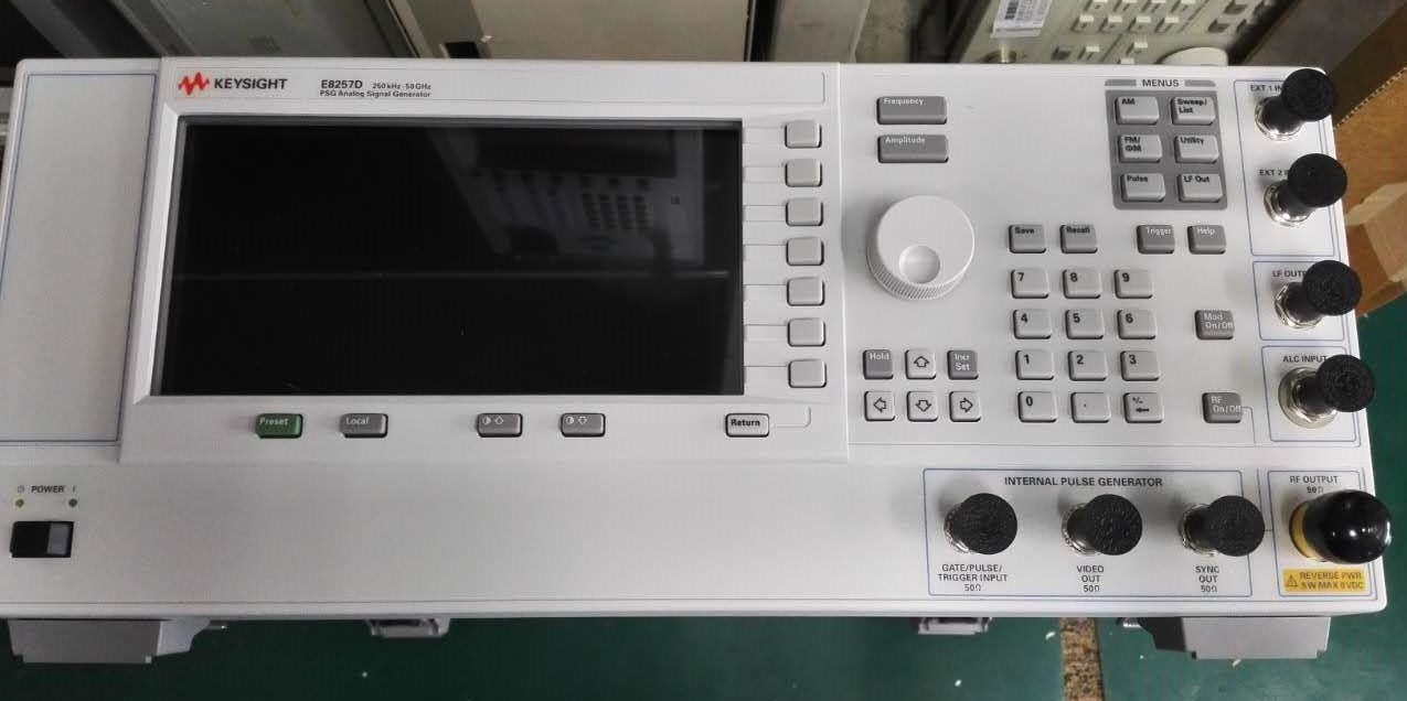 E8257D-50GHz