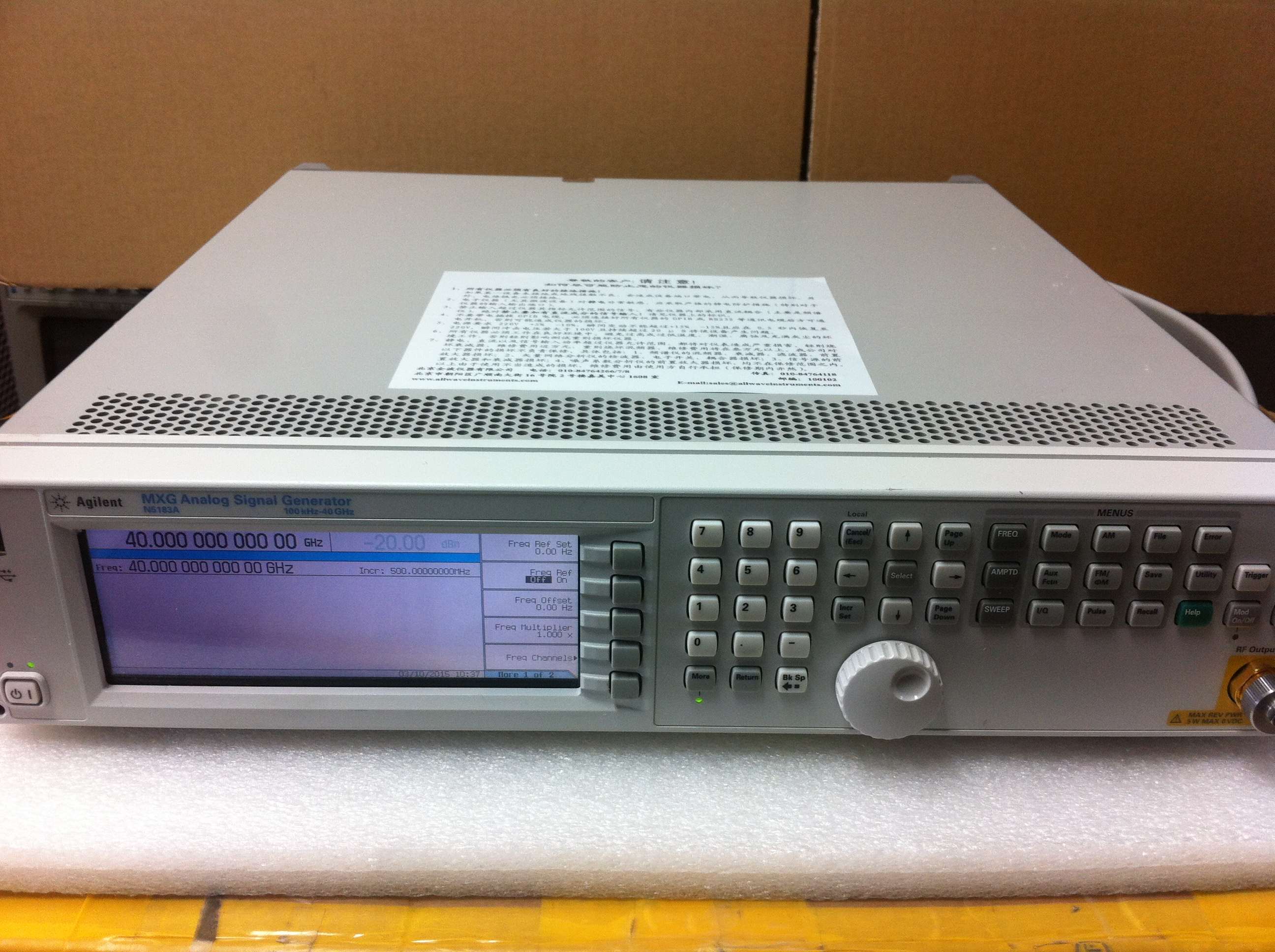 N5183A-40GHz